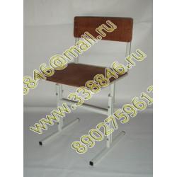 стул школьника
