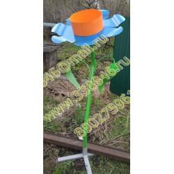 цветок декоративный 1,5