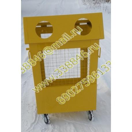 Сетчатый контейнер для раздельного сбора мусора.