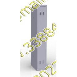 ШР-11 L 300