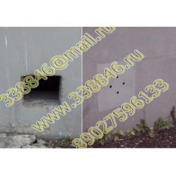 045.0 Металлическая антивандальная решётка для вентиляционных окон подвальных помещений зданий.
